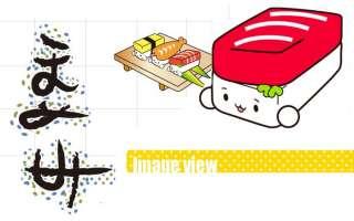 JAPAN tuna SUSHI mini CUSHION cute Plush THROW PILLOW