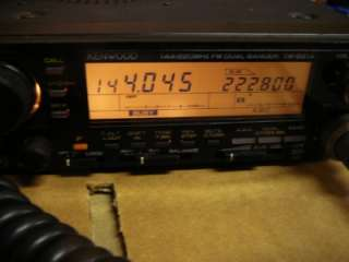 KENWOOD TRANSCEIVER 144/220 MHZ DUAL BAND HAM RADIO W/MIC MODEL TM