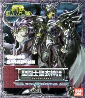 Bandai Saint Seiya Cloth Myth hades Wyvern Radamanthys