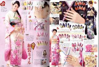 NAIL MAX 2011 February   Japanese Nail Design Art Book