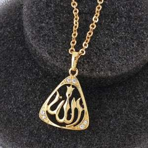 Fine 18k gp caption Allah Islamic Pendant and necklace