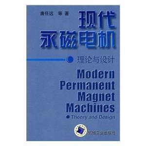 modern permanent magnet motors theory and design