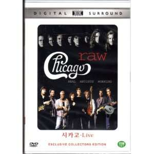 Korea Chicago, Chicago Raw Real Artist Working Dvd Live Import Korea