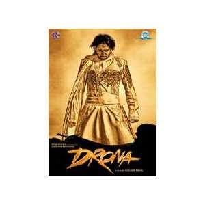 Drona CD Dhruv Ghanekar;Vaibhav Modi Music