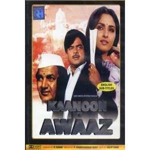 , Shekar Suman, Menaka, Aruna Irani, Asrani, Prem Chopra: Movies & TV