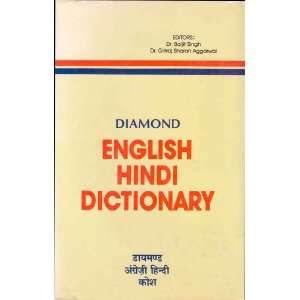 Diamond English Hindi dictionary Books