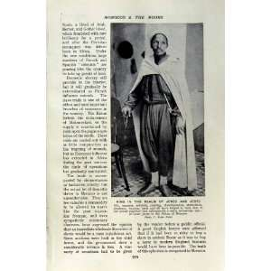 c1920 MOROCCO KING REALM COURT JESTER MOORISH MINISTER: Home & Kitchen
