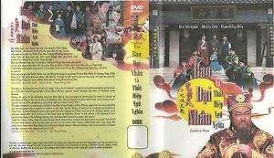 BAO DAI NHAN VA THAT HIEP NGU NGHIA  5 DVD  HONG KONG