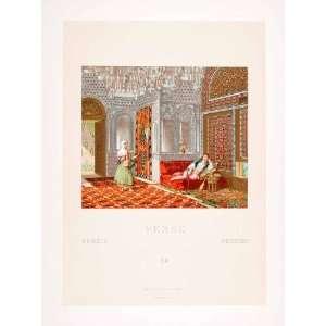 1888 Chromolithograph Persia Talar Enderoun Architecture