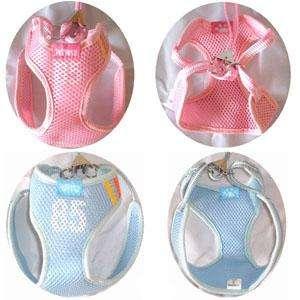 NEW Adjustable Pink / Blue Soft Pet Dog Harness Mesh & Leash Lead