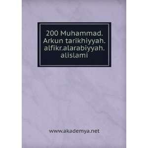 Arkun tarikhiyyah.alfikr.alarabiyyah.alislami www.akademya.net Books