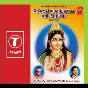 Shyamala Dandakam And Sthuthi: Bhushan Dua: Music
