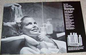 1993 Paul Mitchell salon hair products 2 PAGE PRINT AD