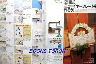 Tole & Decorative Painting No.22/Japanese Craft Pattern Magazine/e69