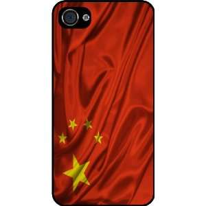 Rikki KnightTM China Flag Black Hard Case Cover for Apple