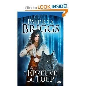Lépreuve du loup (French Edition) (9782811205836