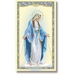 Our Lady of Grace Laminated Holy Prayer Card New Design