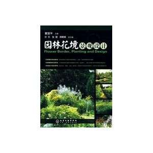 Garden Landscape Design Flower Border (Paperback