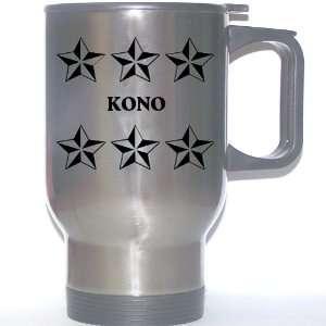 Personal Name Gif   KONO Sainless Seel Mug (black