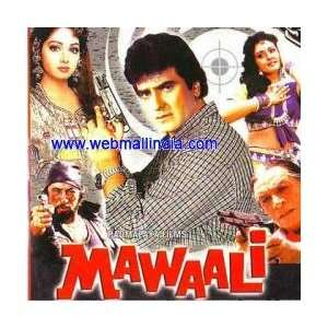 Mawaali Jeetendra, Shakti Kapoor, Kader Khan, K. Bapaiah