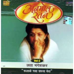 mera(indian/hindi/bollywood/film songs/collection/hits/lata) Lata