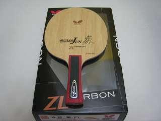 Butterfly Mizutani Jun ZL Table Tennis Blade (OFF)