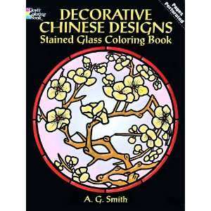 Decorative Chinese Designs Stained Glass Coloring Book Toys & Games