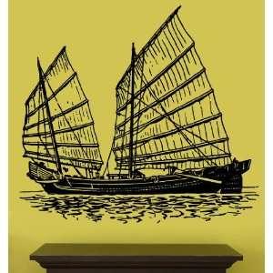 Vinyl Wall Art Decal Sticker Hong Kong Junk Boat Ship 23