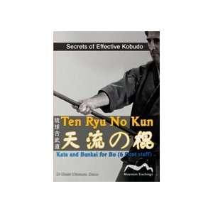 Ten Ryu no Kun Kata & Bunkai for Bo DVD by Roger Wehrhan