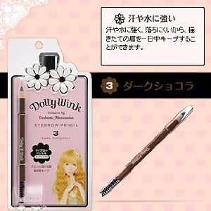 ... Koji Dolly Wink Eyebrow Pencil 03 Dark Chocolate Health ...