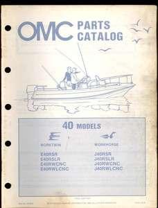 1982 OMC / JOHNSON EVINRUDE 40 HP OUTBOARD MOTOR PARTS MANUAL