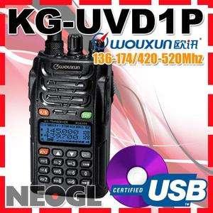 Wouxun KG UVD1P 136 174/420 520 MHz dual band radio + USB Program