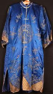 RARE ANTIQUE CHINESE OLD IMPERIAL BLUE SILK COURT ROBE HAND EMBROIDERY