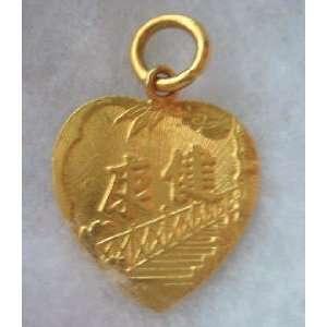 22 Karat Solid Gold Chinese Heart Pendant 3 Grams