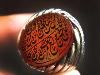 RARE ISLAMIC ARABIC STERLING SILVER mens ring handmade yemeni yaman
