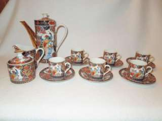 15 Piece Imari Japanese Porcelain Tea/Coffee Set Peacock Design w
