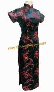 Sexy Chinese Woman Cheongsam Evening Long Dress