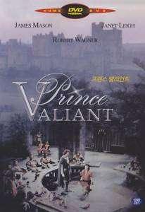 Prince Valiant (1954) James Mason DVD