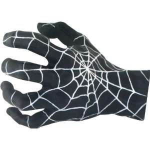 Spider Webs Custom Guitar Hanger Left Hand Model: Musical Instruments
