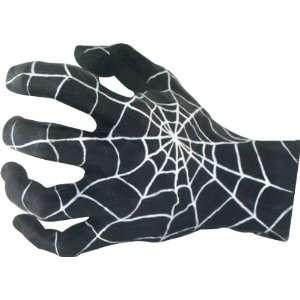 Spider Webs Custom Guitar Hanger Left Hand Model: Musical Instruments