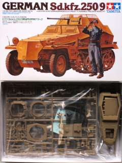 Tamiya 35115 German Sd.kfz.250/9 1/35 scale kit