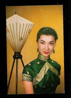 50s Hong Kong actress postcard LOH TIH early! dd4