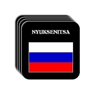 Russia   NYUKSENITSA Set of 4 Mini Mousepad Coasters