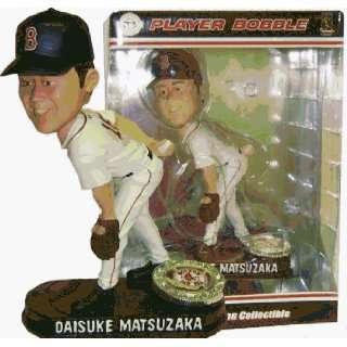 Daisuke Matsuzaka Bobblehead   Player:  Sports & Outdoors