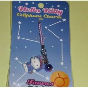 Hello Kitty Cellphone Charm   Taurus Toys & Games