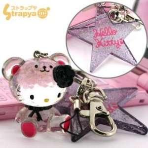 Sanrio Hello Kitty Crystal Bear Jewelry Cell Phone Charm