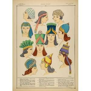 1922 Pochoir Assyrian Women Costume Hair Coiffure Hats