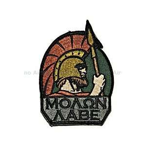 MOLON LABE SPARTAN PATCH COLOR:  Sports & Outdoors