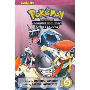 Pokémon Adventures Diamond and Pearl/Platinum, Vol. 5