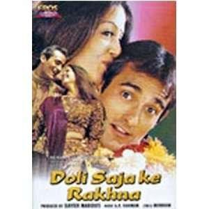 Doli Sajake Rakhna: Paresh Rawal, Akshay Khanna, Jyotika